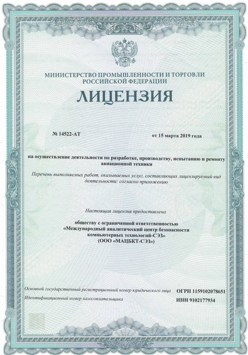 License front page